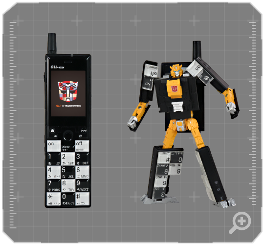 Transformers X Au Transforming Phones Launch Crowdfunding Campaign Transformers News Tfw2005