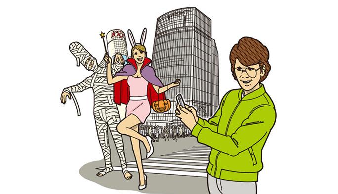 【紳士のSNS講座】第13回 渋谷のハロウィンを見物に行きながら、なぜか上からお自慢する