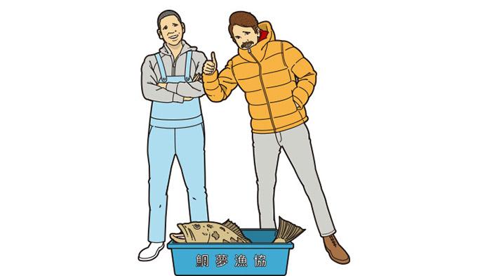 【紳士のSNS講座】 第19回地方の超レアな食材を取り寄せた鍋をお自慢する
