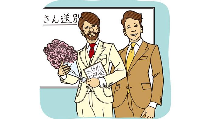 【紳士のSNS講座】第22回 あわよくばキャリアアップ! 起業する先輩を褒めてお自慢する