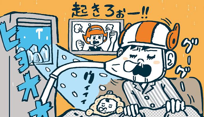 【5Gの未来】前編「大ちゃん、次世代の電波を受信する」の巻
