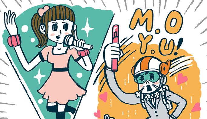 【5Gの未来】後編「大ちゃん、4,000人のアイドルから推しメンを選ぶ」の巻