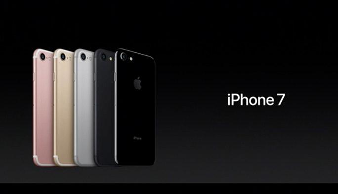 「iPhone 7」でiPhoneライフが大きく変わる!?