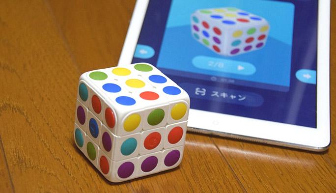 6面を1分でフルコンプリート! 爽快キューブパズル「Cube-tastic!」