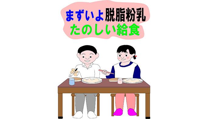 【ITプチ長者への道】LINEスタンプ職人は72歳! 前編 「エクセルイラストレーター誕生」