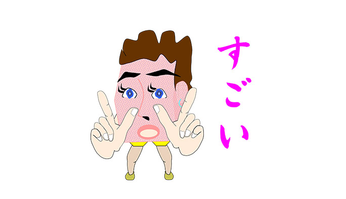 "【ITプチ長者への道】LINEスタンプ職人は72歳! 後編「売れるスタンプは""手""が違う?」"