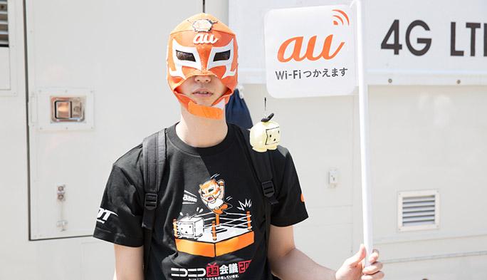【検証】縁の下の力持ち! 『ニコニコ超会議2015』で人間Wi-Fiに突撃レポート