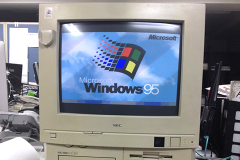 Windows95、始動!