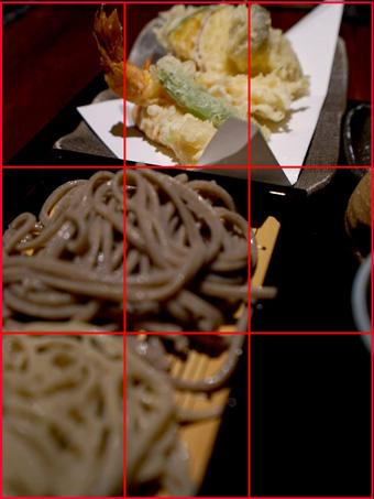【TSスマホカメラ部】第2回「写真がグッと上手く見える構図とは?」