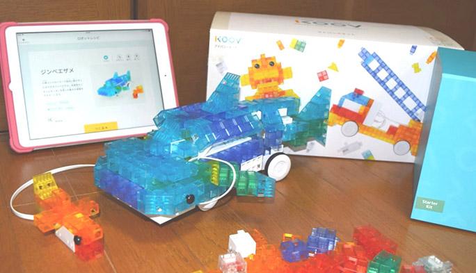 ソニーの『KOOV』で子どもと一緒に遊んでみました! 人気のロボット・プログラミング学習キットの魅力とは?