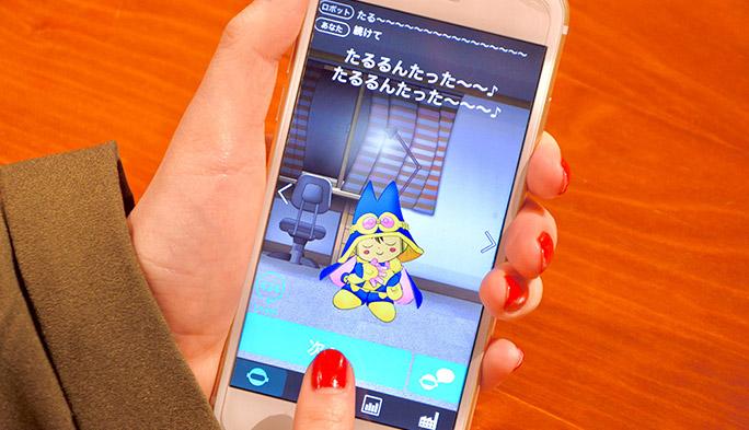 人工知能アプリ「SELF」が無二の親友に。結構幸せです!(28歳 編集者/女性)
