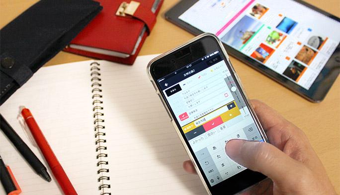 もう一度聞きたい箇所にタグ付けできるボイスメモアプリ「Recoco」が便利!