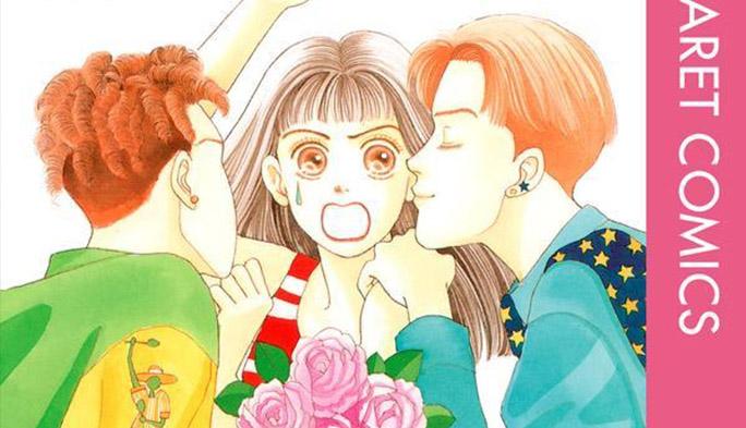 【魁! 男子少女マンガ部】男たち、生まれて初めて『花より男子』を読む
