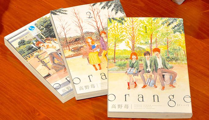 【魁! 男子少女マンガ部】読めば男も初恋トーク! 『orange』の魔力