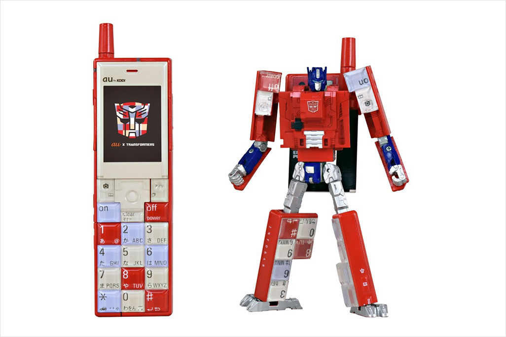 Transformers X Au Transforming Phones Launch Crowdfunding Campaign
