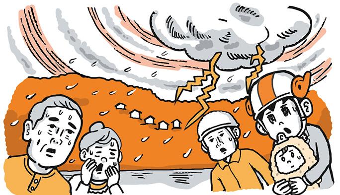 【つながるひみつ】第2話 「災害発生! 出動せよ、車載型基地局!」