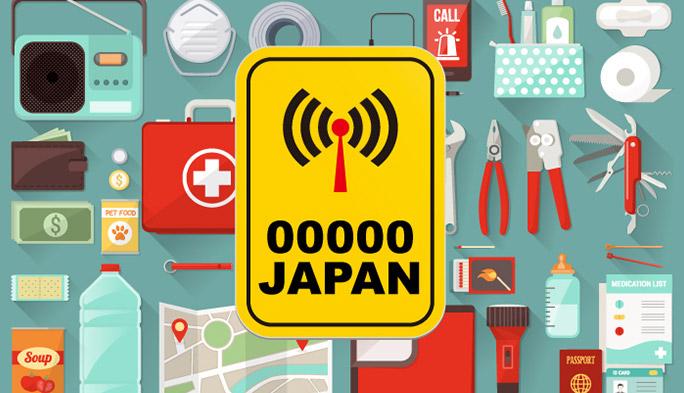 災害時に知っておきたい無料の公衆無線LAN、『00000JAPAN』とは?