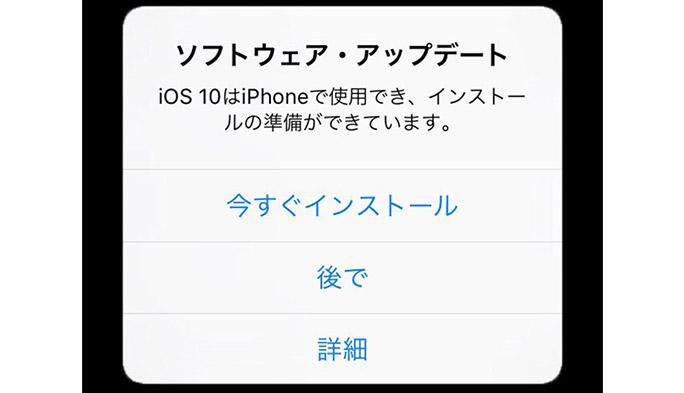 史上最大のアップデート! 試してみたい『iOS 10』の新機能5選