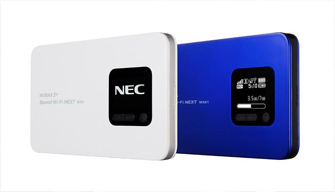 """世界初の技術で受信最大220Mbpsを実現するWi-Fiルーター「Speed Wi-Fi NEXT WX01」が""""ヤ倍速""""!"""