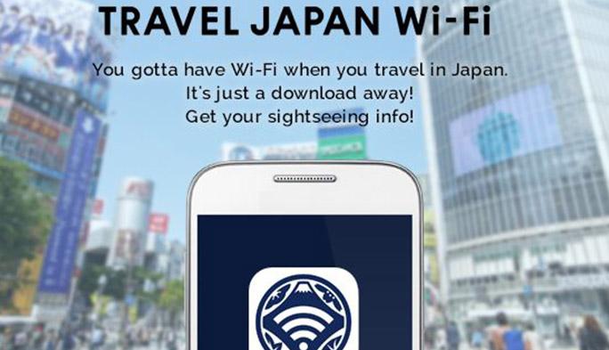 """訪日する海外の人々に、快適な通信環境を! Wi2が提供する外国人向け無料Wi-Fiサービスは、最高の""""おもてなし"""""""