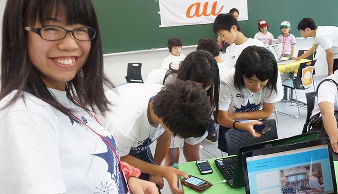 「いつでも、どこでも、誰とでも」が広がる未来の可能性を子どもたちへ。KDDIのプログラミング教育支援への取り組み