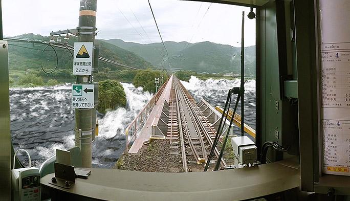 VR技術による鉄道会社の災害対策訓練とは?