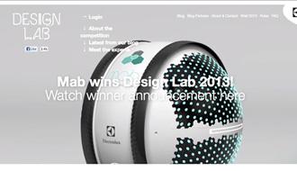 世界の学生がアイデアを競う未来の家電デザインコンペ