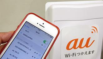 災害時に頼れる無線LANアクセスポイント『00000JAPAN』 緊急時には通信会社各社がWi-Fiスポットを開放