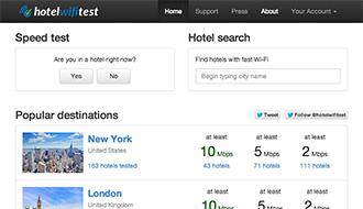 Wi-Fiのスピードでホテルを選ぶ