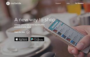 ネットで注文して店舗で受け取り 「同日ピックアップ」という新しいショッピングスタイル