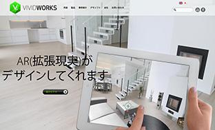 家具選びは自宅でスマホから。買う前に画面でレイアウトをシミュレーション