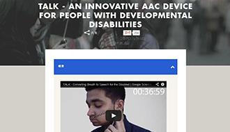 声で話せない人のために16歳の少年が開発 息をモールス信号にして話すデバイス