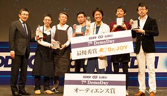パートナー連合プログラムでパワーアップしたチームが成果を披露! KDDI ∞ Labo 7th DemoDay開催