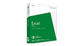 え!? こんなこともできるの? カユイところに手が届く便利なOffice小ワザ集(Excel編)