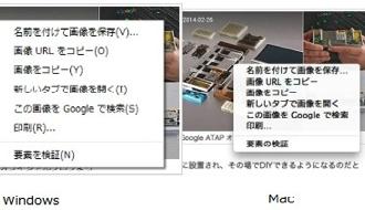 実録! 長年連れ添ったWindowsからMacへの移行