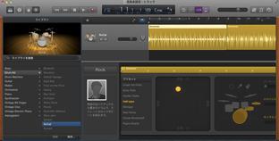 音楽好きのMacユーザー必見! プリインストールされているGarageBandの使い方