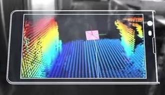 部屋の空間を3Dデータ化する『Tango』プロジェクト始動