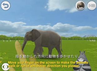 【子供のいる方にお薦め!】3D映像の動物を操作しながら英語を覚えられる  アプリ「リアルアニマルHD」