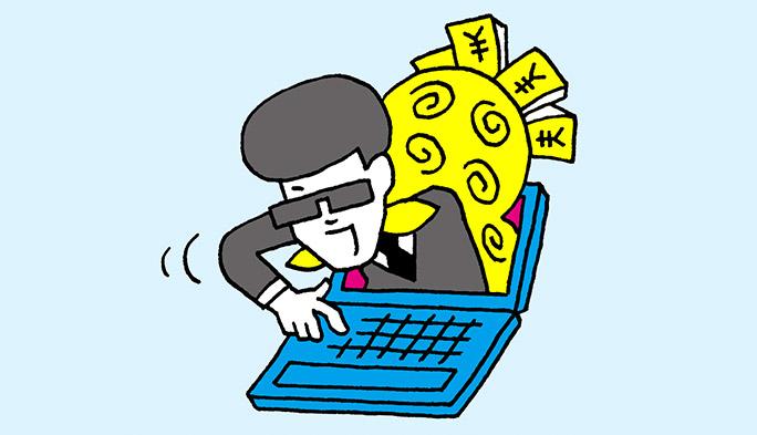 最強のセキュリティ! 『じぶん銀行』はワンタイムパスワードさえ入力不要だった