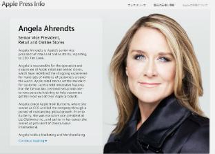 【ITスーパースター列伝】デジタルの世界にファッションを持ち込む ~アンジェラ・アーレンツ~