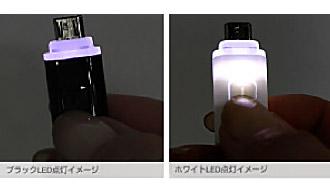 USBケーブルが光ったら......、やっぱり便利だった!