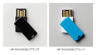 無料セキュリティソフトもついてくる、回転式コネクタカバー付きUSBメモリ