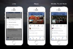 Facebookの読み返しに便利! 気になる記事をあとで読める新機能「Save(保存)」
