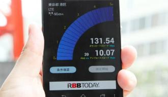 """驚異の130Mbps超えも! 東京タワーでCAの""""爆速""""を体感"""