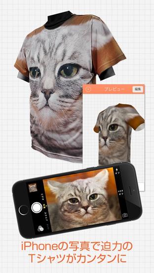大胆なデザインがかっこいい! 「allmytee」でTシャツ作成はいかが?