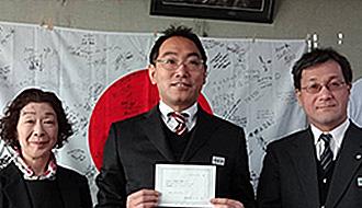 東日本大震災からの復興にKDDIの経験と知識を 被災地自治体への社員出向で新たな街づくりを支援