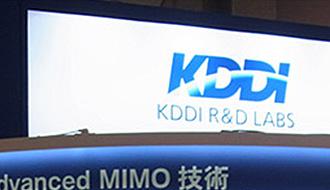 ワイヤレス・テクノロジー・パーク2013リポート 高速で災害に強いネットワークへ、KDDI研究所が研究成果を披露