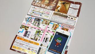 山口市中心商店街の活性化のために制作したCafe MapがKDDIのAR(拡張現実感)技術SATCHを活用