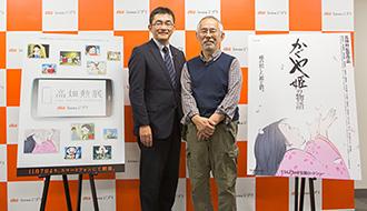 au loves ジブリ『かぐや姫の物語』キャンペーンで、映画公開記念『高畑勲展』をスマートフォン上で初めて開催