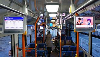 街と情報の調和を目指して 岡山市でバスロケーションシステムと連動したO2Oサービスの実証実験を開始